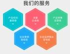 淘宝代运营是什么山东潍坊专业网店托管外包