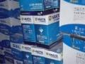 嘉兴五县两区风帆瓦尔塔救援搭电换汽车电瓶全网最低价