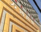 紧急出售,郑州火车站,万博商城,一楼现铺,即买即赚
