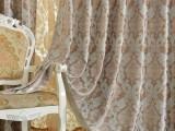 高档欧式  双面提花  客厅卧室  全遮光窗帘布料  特价批发