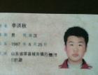 莘县阳谷济南专线招商加盟租赁