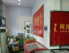 日卖万元超市出兑,2个大学门口和小区口