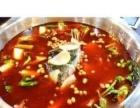 虾鱼私语秘制鱼火锅,人均消费30元