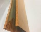 木纹铝方通 铝方通 弧形铝方通只收加工费厂家直销