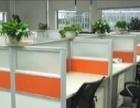 主营新款办公桌,工位桌,话务桌,会议桌,班台