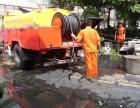 武汉市硚口区化粪池清理(需要多少费用?