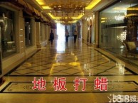 宝龙便民商圈保洁 家电 沙发清洗示范单位 即日预约 仅160