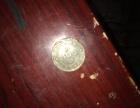 四川铜币清晰