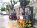 低价甩卖柴油电动15吨2吨3吨叉车质量保证送货上门