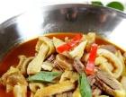 中国四大菜系之一粤菜之牛杂加盟 火锅