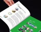 承接书刊、报纸、画册、楼书、单页、单据等印刷业务