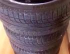 米其林轮胎四条