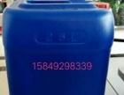 出售各种二手化工塑料桶