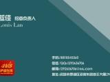 项目代理商对沪深在线股票配资平台非常满意返佣快利润高