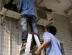 沙坪坝区烈士墓空调(维修点(24小时服务维修联系方式多少?