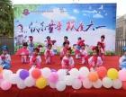 2019年新天际滨江国际幼儿园春季班报名开始啦