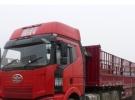 二手货车解放J6二拖三半挂贷款便捷3年9万公里18万