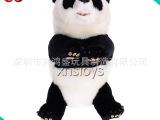 【兴鸿盛】供应仿真毛绒大熊猫玩具 造型可爱 可来图来样定制