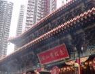 杭州去香港旅游 两天一晚迪士尼,暑期钜惠,3人报名1人半价