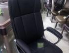 麻将机椅子、前台椅、会议椅、办公椅、电脑椅仓库出货