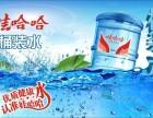 沈河区水站中街送水故宫送水正阳街送水热线电话