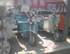 十几辆二手电动三轮车低价出售