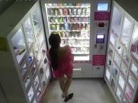 合肥歌利亚无人售货店招商加盟