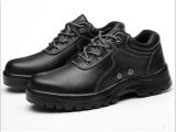 上海全市劳保鞋 防护鞋 防刺穿鞋生产批发销售供应
