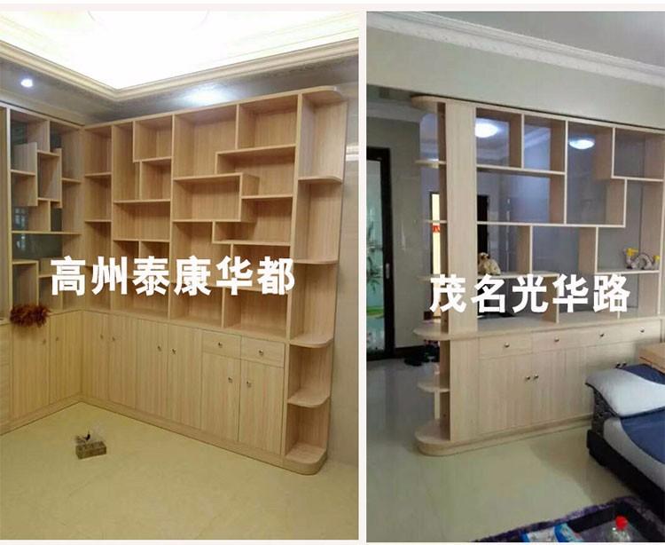 茂名柜族时代衣柜定制家具厂家实木生态板免费上门量尺,出效果图