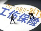 四川省成都市社保单工伤保险代缴 劳务税收优化 灵活用工