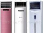 吉师傅专业;空调,太阳能,净水器,热水器拆装维修等