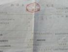 华泰特拉卡 2012款 2.4 手动 豪华型 四驱-低价急转20
