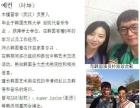 韩国留学经验分享会