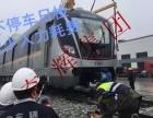 奇辉地铁车辆故障动态检测系统 自动检测 故障检测 地铁机检
