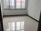 昌平南口自己家的房子出租出售 4室4厅3卫