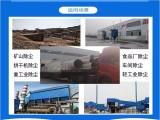 广元饲料厂车间烟尘治理系统 永蓝环保专业除尘设备厂家