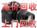 全城高价求购徕卡M9-P求购徕卡M相机求购徕卡S2p