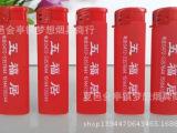 厂家大批量供应一次性塑料打火机广告机制定制高档大红色喷胶橡皮