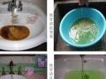 【家庭自来水管清洗】加盟官网/加盟费用/项目详情