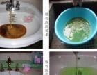 【日村环保家庭自来水管】