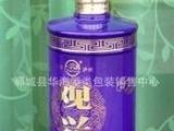 厂家直销高档玻璃酒瓶 125ml保健酒瓶