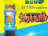 热销款地铁跑酷儿童投币游戏机新款儿童游艺机