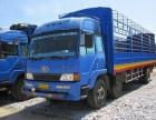 贵阳市往返全国各地整车运输 回程车货运 物流信息部 调车部