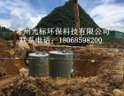 广东广州5吨污水处理设备维护方便