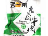 天一角香辣/香卤牛肉手抓包肉类休闲食品,浙江食品