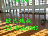 重庆北碚运动木地板 篮球场地板厚度 室内篮球木地板 实木地板