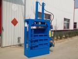 东营废金属液压打包机废棉花液压打包机厂家生产