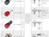 供应 APT 正品 指示灯 AD16-22F/Y23