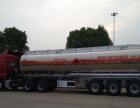 转让 油罐车解放铝合金半挂运油车可分期付款