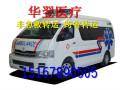甘孜藏族自治州本地长短途120急救车调度中心